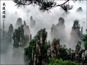 chinas-floating-mountains11